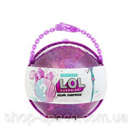ЛОЛ фиолетовый L.O.L. Pearl Surprise