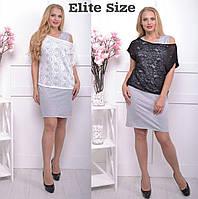 Комплект-двойка (серое платье+гипюровая блуза)
