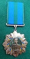 Ветеран Погранвойск