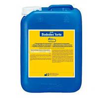 Бодедекс форте 5л. предстерилизационная очистка