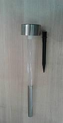 Газонный светильник Lemanso CAB 75 RGB