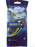 Станки для бритья LEZO Super+ мужские 5 штук