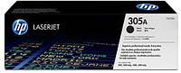 Заправка картриджа HP 305A black CE410A для принтера Color LaserJet Pro 300 M351a, M375nw, M451dn в Киеве