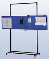 Стэнд контроля фар Луч-803, Стенд для контроля технического состояния автомобильных фар ЛУЧ-803