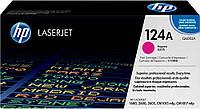 Заправка картриджа HP 124A magenta Q6003A для принтера CLJ 1600, 2600n, CM1015, CM1017 в Киеве