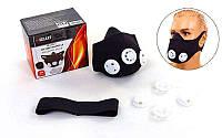 Маска тренировочная Training Mask FI-5324 (3 клапана, неопрен, универсальный размер, черный)