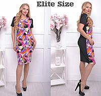 Яркое трикотажное платье большого размера