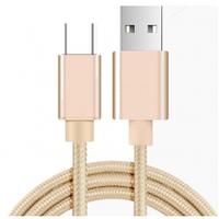 Магнітний кабель USB 2.0/Type-C, 1m, 2А, індикатор заряду, Gold, Blister