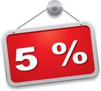Знижка на ВСЕ 5%%%