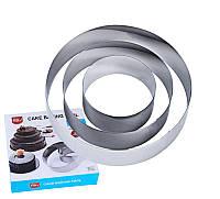 Кольцо для выпечки круг,  резак для торта, нержавеющая сталь, 3 шт в наборе