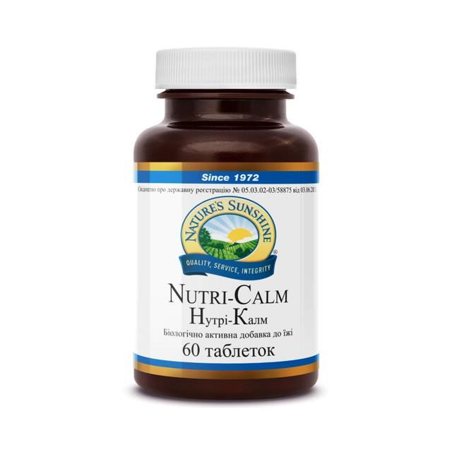 Нутри Калм, бад НСП для лечения нервной системы. Картинка 7.