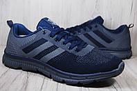 Дышащие летние кроссовки Demax 47размер