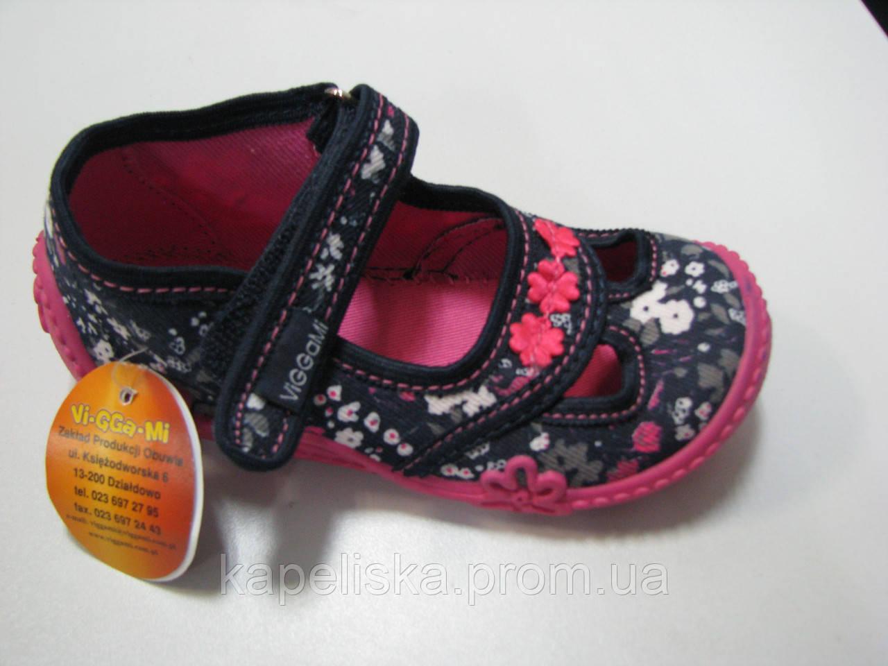 Viggami тапочки для девочки, босоніжки для дівчинки, 24 р,