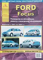 FORD FOCUS   Модели 2001-2004 гг.   Руководство по ремонту и эксплуатации
