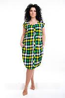 Женский  халат в полоску с 48 по 56 размер, фото 1