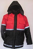 Куртка утеплена «СИГНАЛ-2»