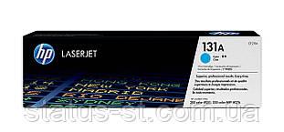 Заправка картриджа HP 131A Cyan CF211A для принтера LaserJet Pro 200 color MFP M276n, M276nw, M251n