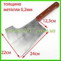 Топор кухонный для мясника L45.5см