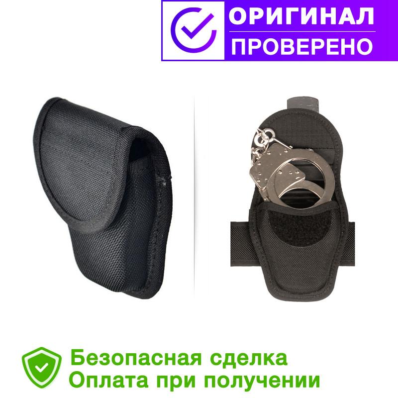 Сумка поясная для наручников MIL-TEC Security (16268002)