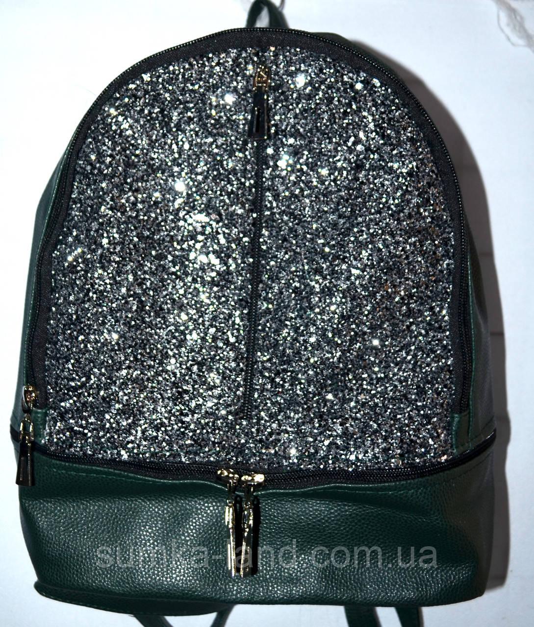 Женский зеленый рюкзак с блестками 26*33 см