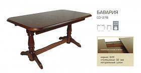 Розкладний стіл Баварія (160/199-850)