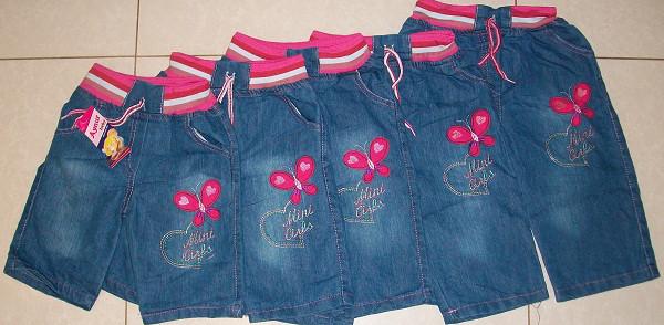 """Бриджи джинсовые """"Бабочка"""", на 2-6 лет, в рост. 5 шт."""
