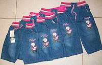 """Бриджи джинсовые """"Уточка"""", на 2-6 лет, в рост. 5 шт."""