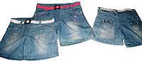 Джинсовые шорты № 120 на 1-5 лет, в рост. 5 шт.