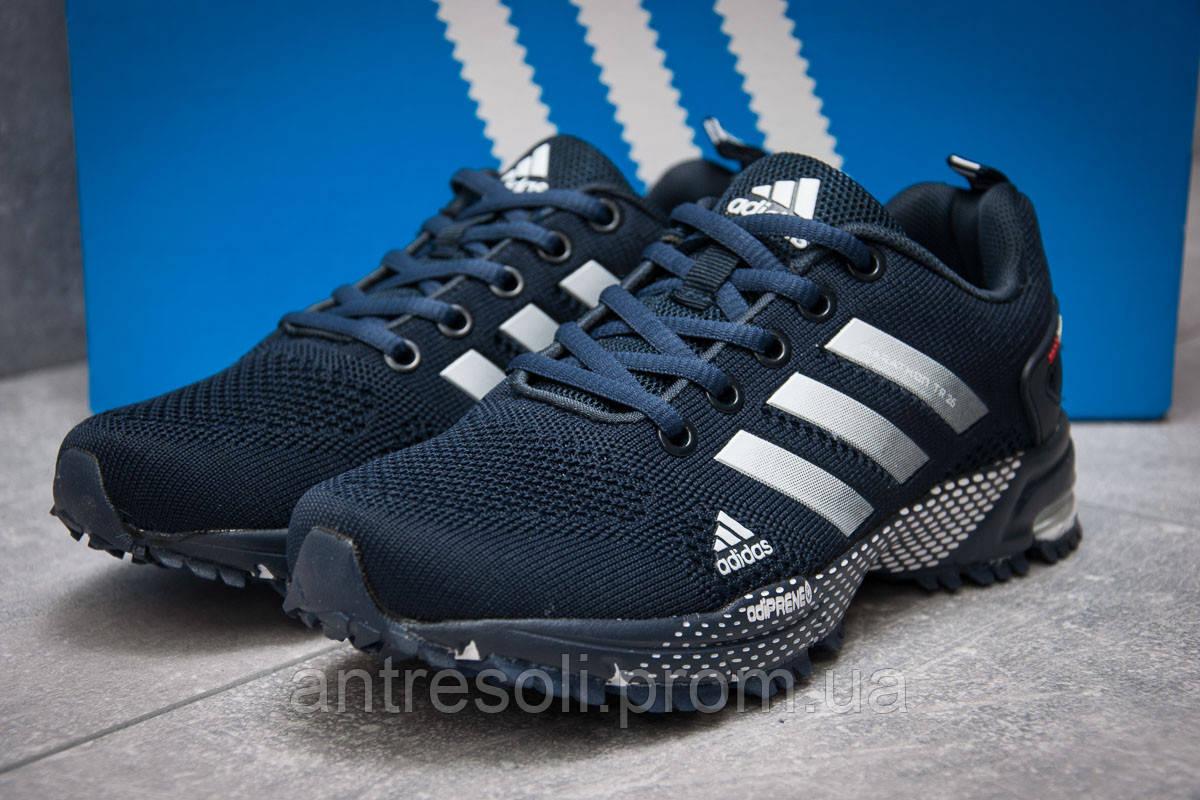Кроссовки женские Adidas SonicBoost, темно-синие (13341), р. 36 - 41