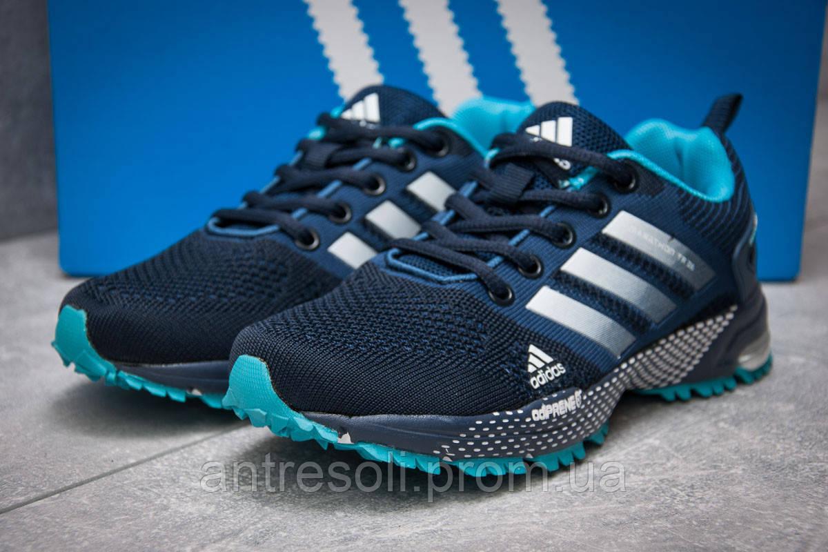 Кроссовки женские Adidas SonicBoost, темно-синие (13343), р. 36 - 41