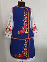 """Украинский костюм вышитый сценический танцевальный   праздничный """"Маки""""."""