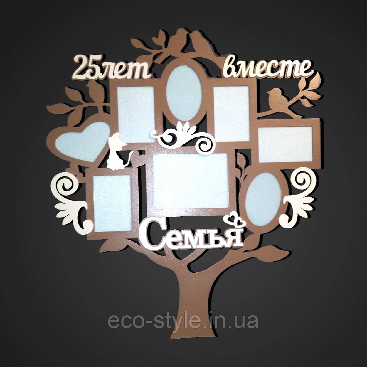 Фоторамка семейное дерево, фоторамка на стену