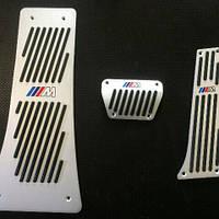 Накладки на педали M для BMW Х6 E71