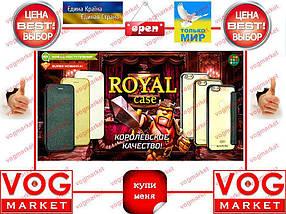 Чехол книжка Huawei Y5 II цветной Royal Case