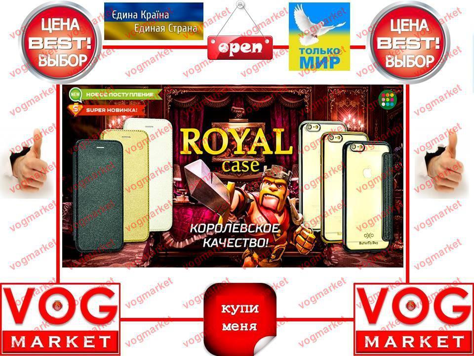 Чехол книжка Xiaomi Redmi 4, 4 Prime цветной Royal Case