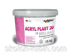 Штукатурка камешковая Acryl Plast 20