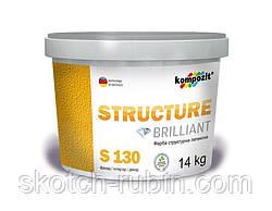 Структурная краска S130 4 кг, Kompozit