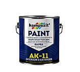 Краска для бетонных полов Kompozit АК-11 10 кг белая