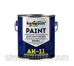 Краска для бетонных полов АК-11 2,8 кг АК-11 Белая , Kompozit