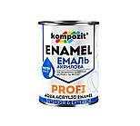 Емаль акрилова для дерева і металу Kompozit Profi 0,8 л біла глянцева