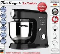 Робот кухонный / Кухонный комбайн Berlinger MAX-1500-W
