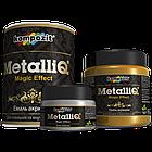 Kompozit емаль акрилова METALLIQ 0,1 кг червоне золото