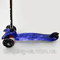 Трехколесный cамокат Mini Best Scooter 1205, фото 2