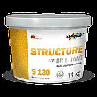 Краска структурная Kompozit S130 14 кг