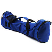 Сумка-чехол для гироскутера GoBoard 6.5 дюймов - синяя