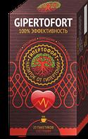 Gipertofort — напиток от гипертонии (давления)