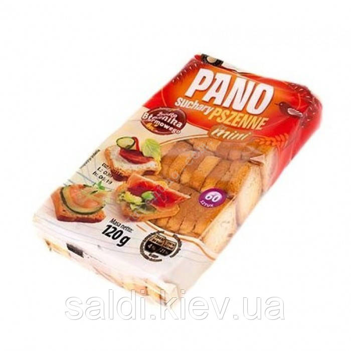 Сухарики пшеничные Pano 120г