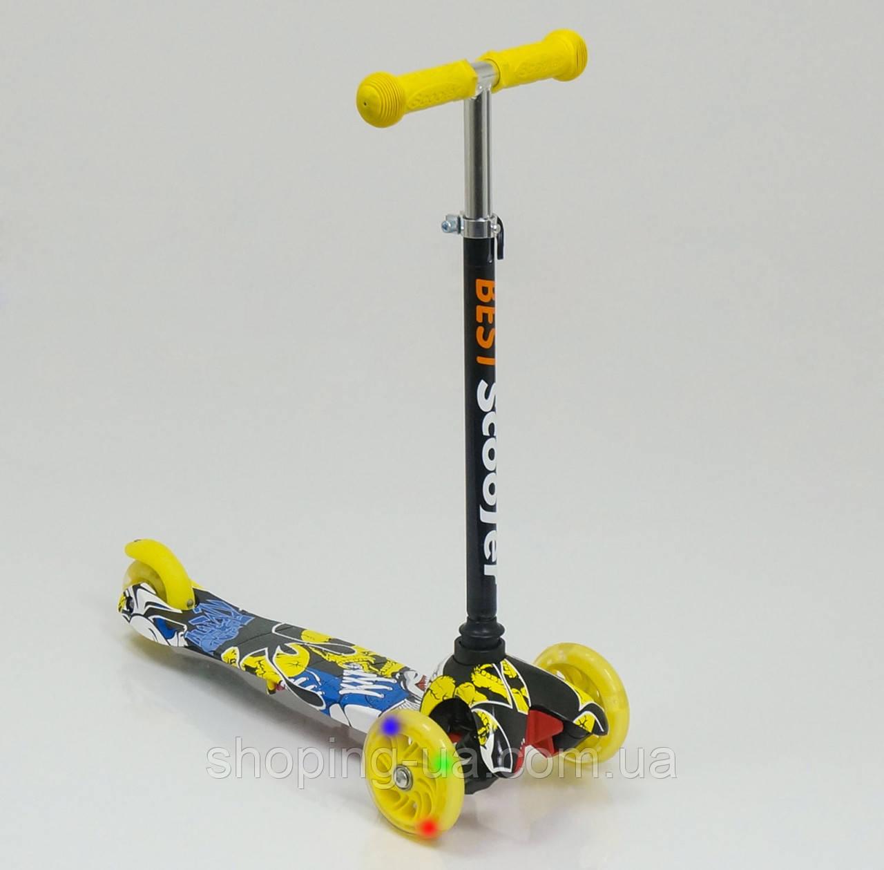 Трехколесный cамокат Mini Best Scooter 1294