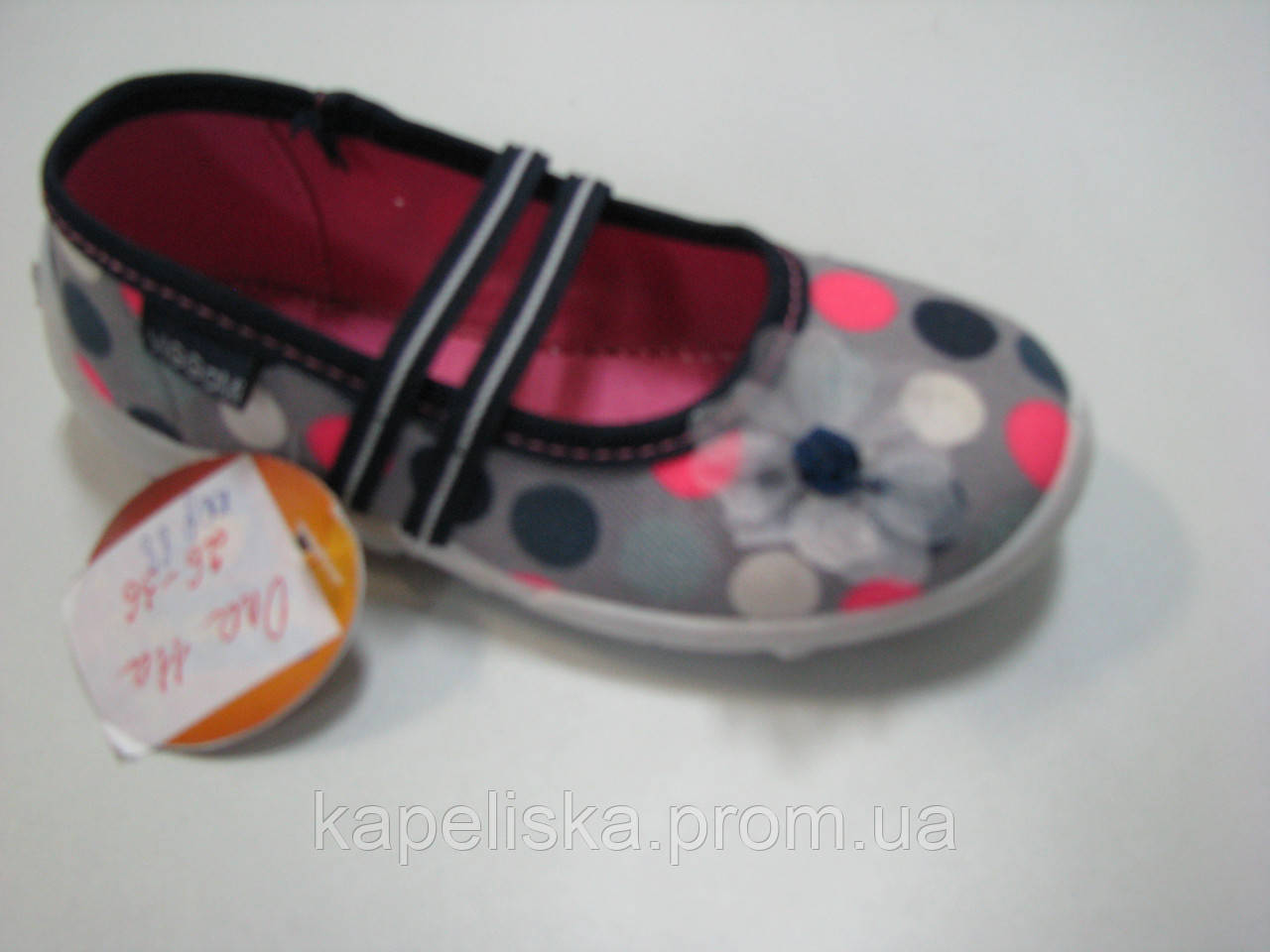Vigami виггами тапочки для девочки, макасины