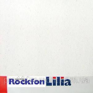 Плита потолочная влагостойкая Lilia 600х600х12мм